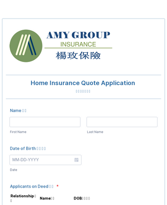 Home Insurance Quote Application Form Template | JotForm
