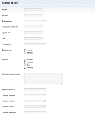 Vehicle Information Form in Bulgarian