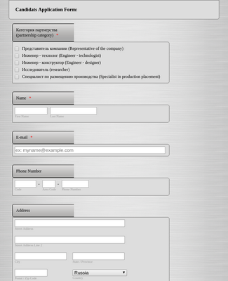 Candidate - Job Application Form