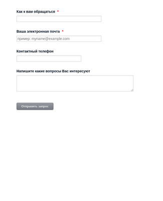 Simple Contact Form in Russian