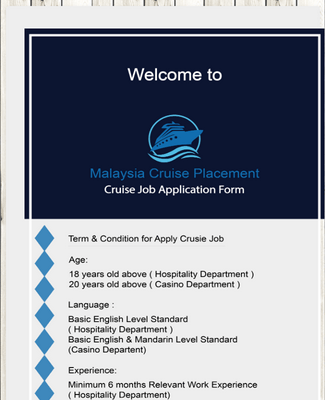 Cruise Job Application Form