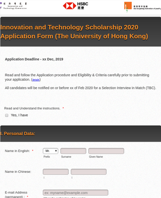 InnoTech Scholarship 2020 Application Form