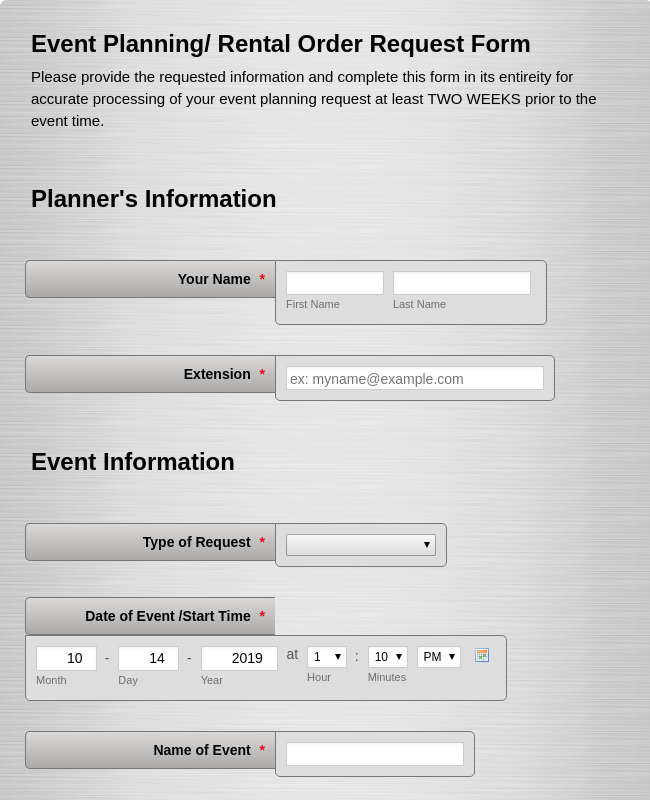 Event Planner Request Form