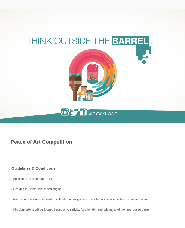 Art Competition - Submission Form