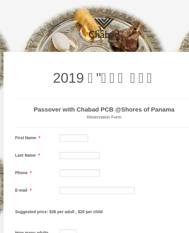 Pesach Seder RSVP - Chabad Jewish Center of Panama City Beach
