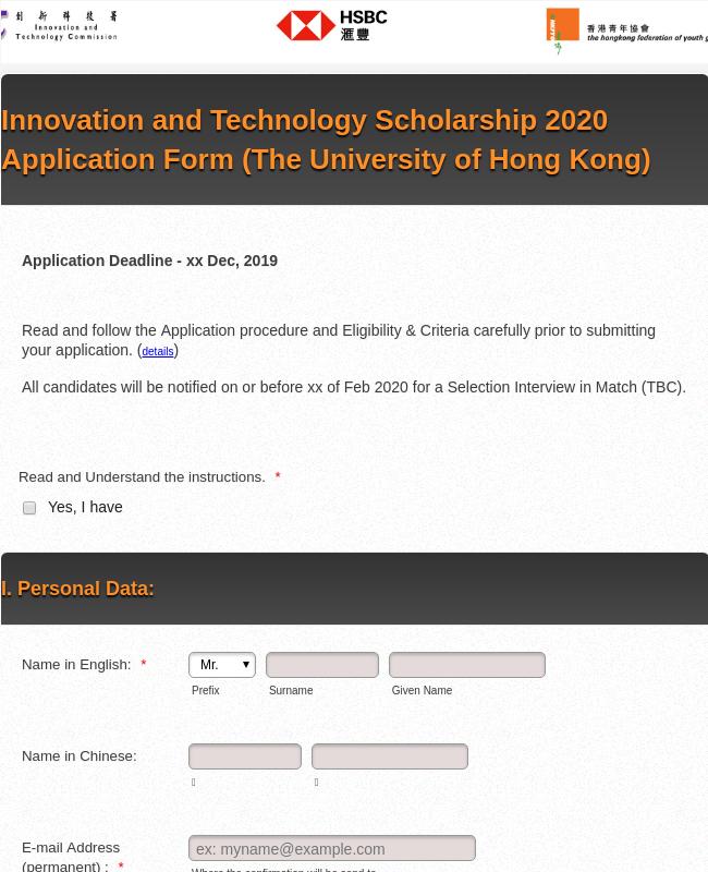 InnoTech Scholarship 2020 Application Form