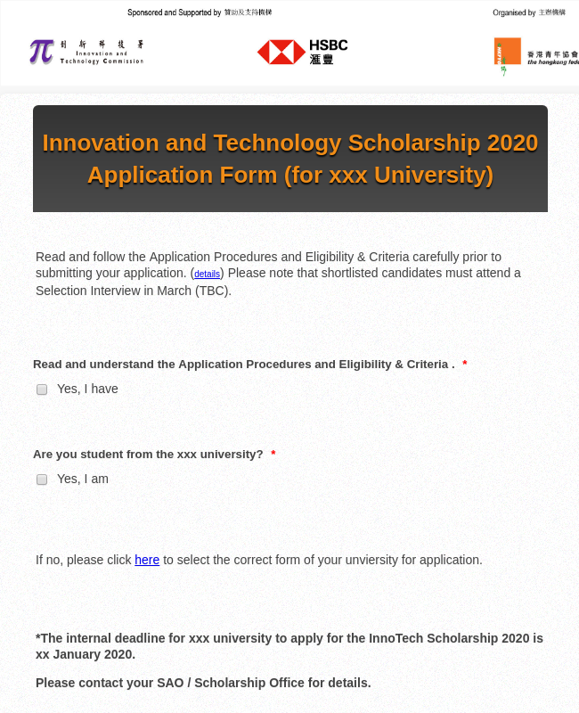 Innovation and Technology Scholarship Application Form