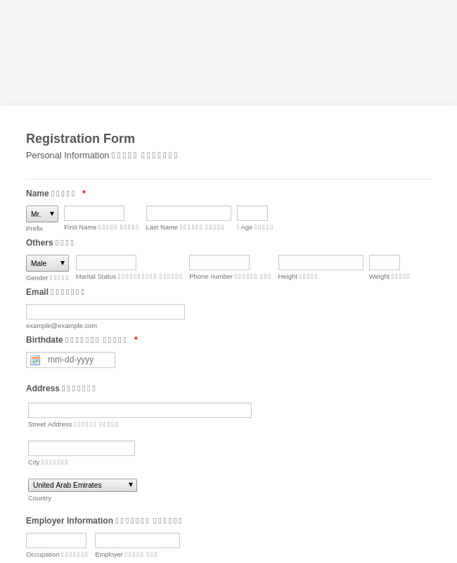 Medical Center Registration Form