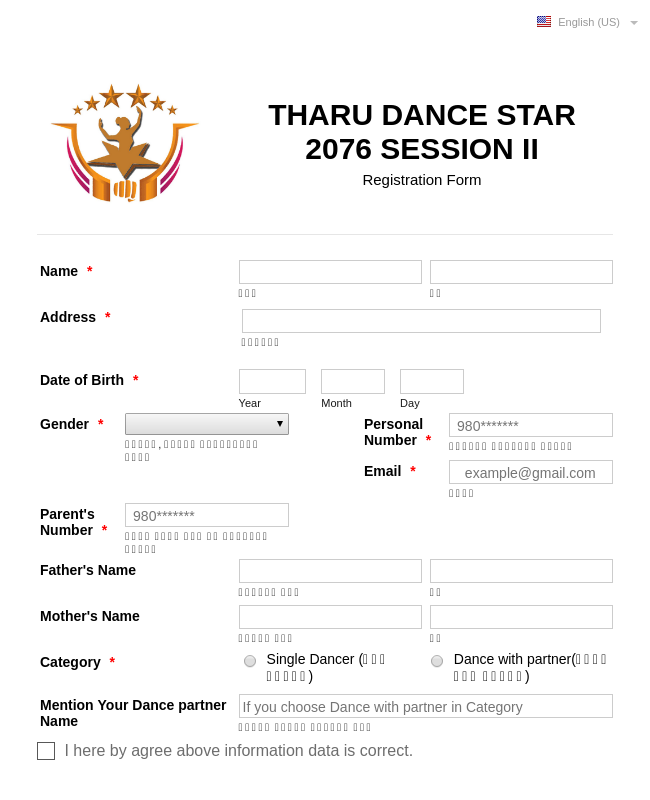 Dance Competition Registration Form In Hindi