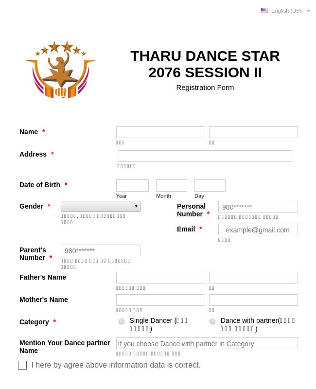 Tharu Dance Star Season II