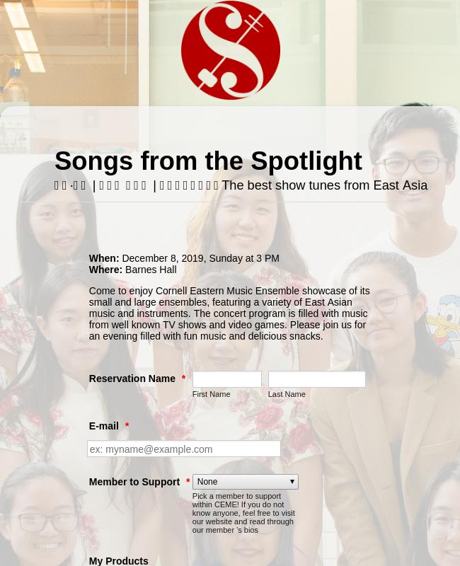 Songs from the Spotlight