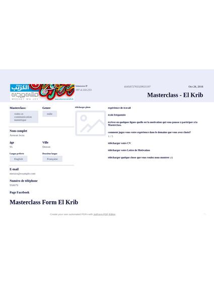MWJ-Masterclass-Inscriptions-2